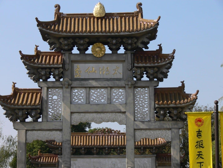 Isla de las hadas del lago Taihu Wuxi China