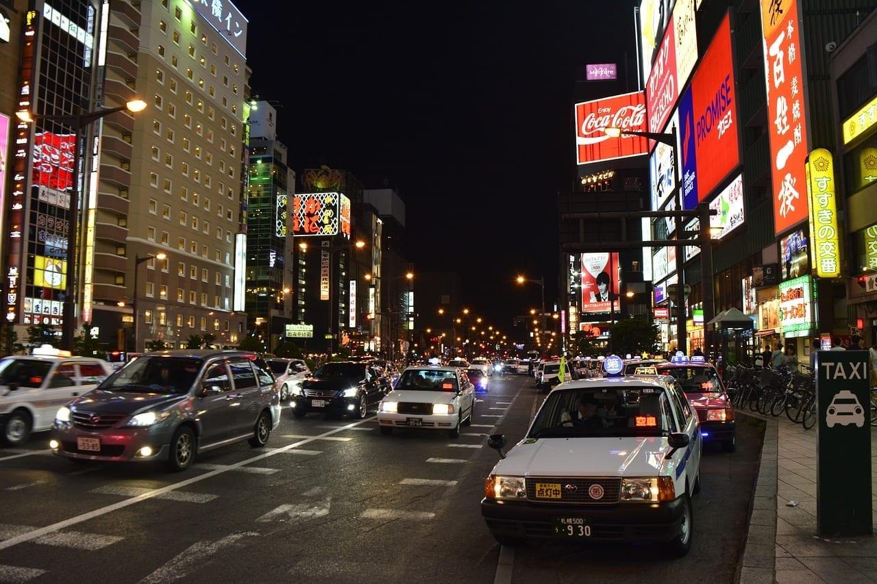 Japón Sapporo Hokkaido Japón