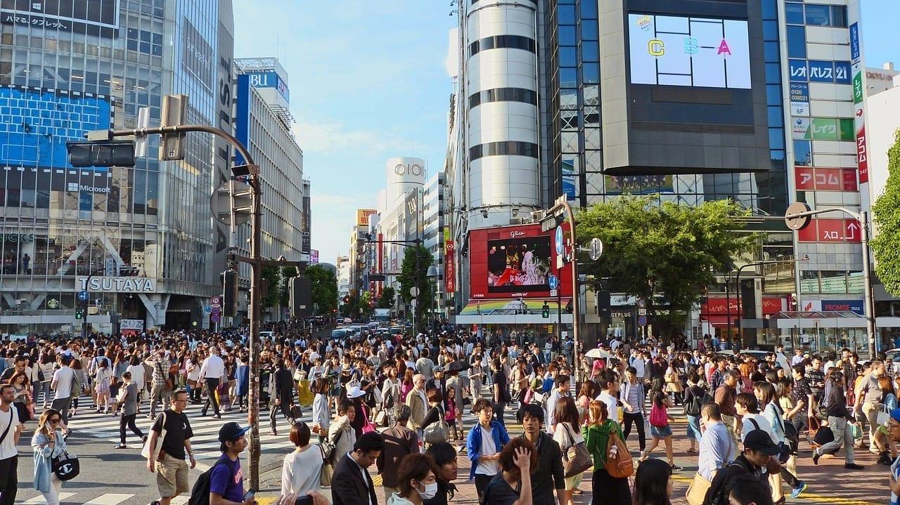 Japón Tokio Shibuya Japón