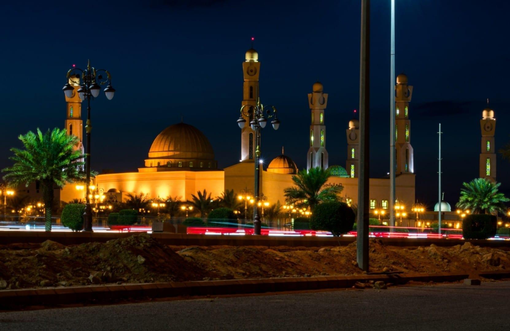 Mezquita Tabuk Tabuk Arabia Saudí