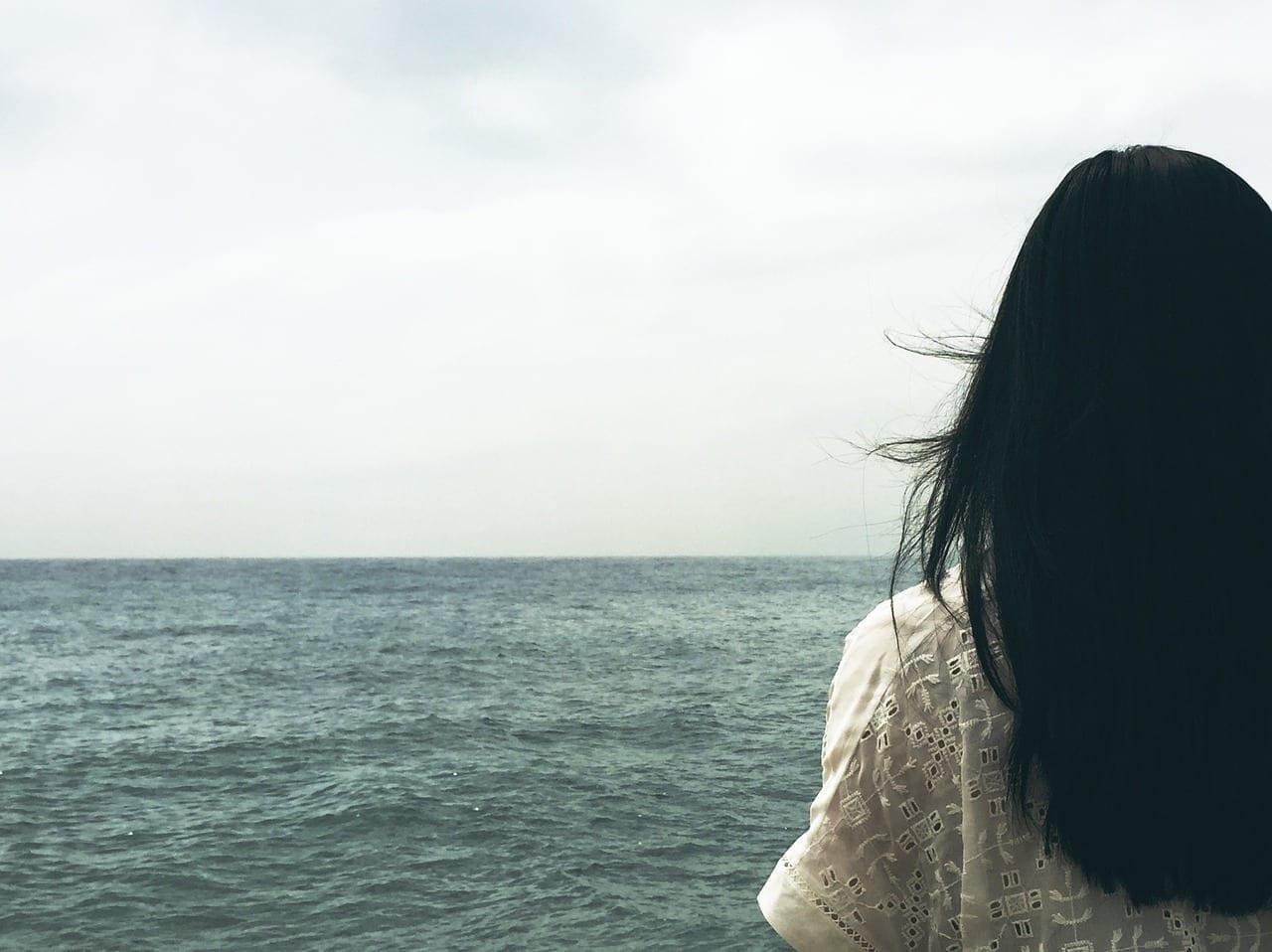 Mujer Persona Mirando Portugal