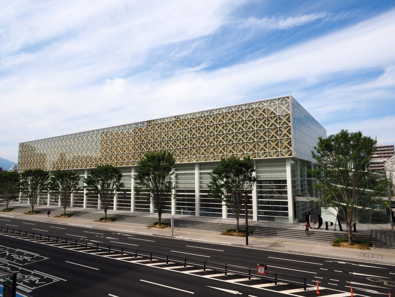 Museo de Arte de la Prefectura de Oita Oita Japón