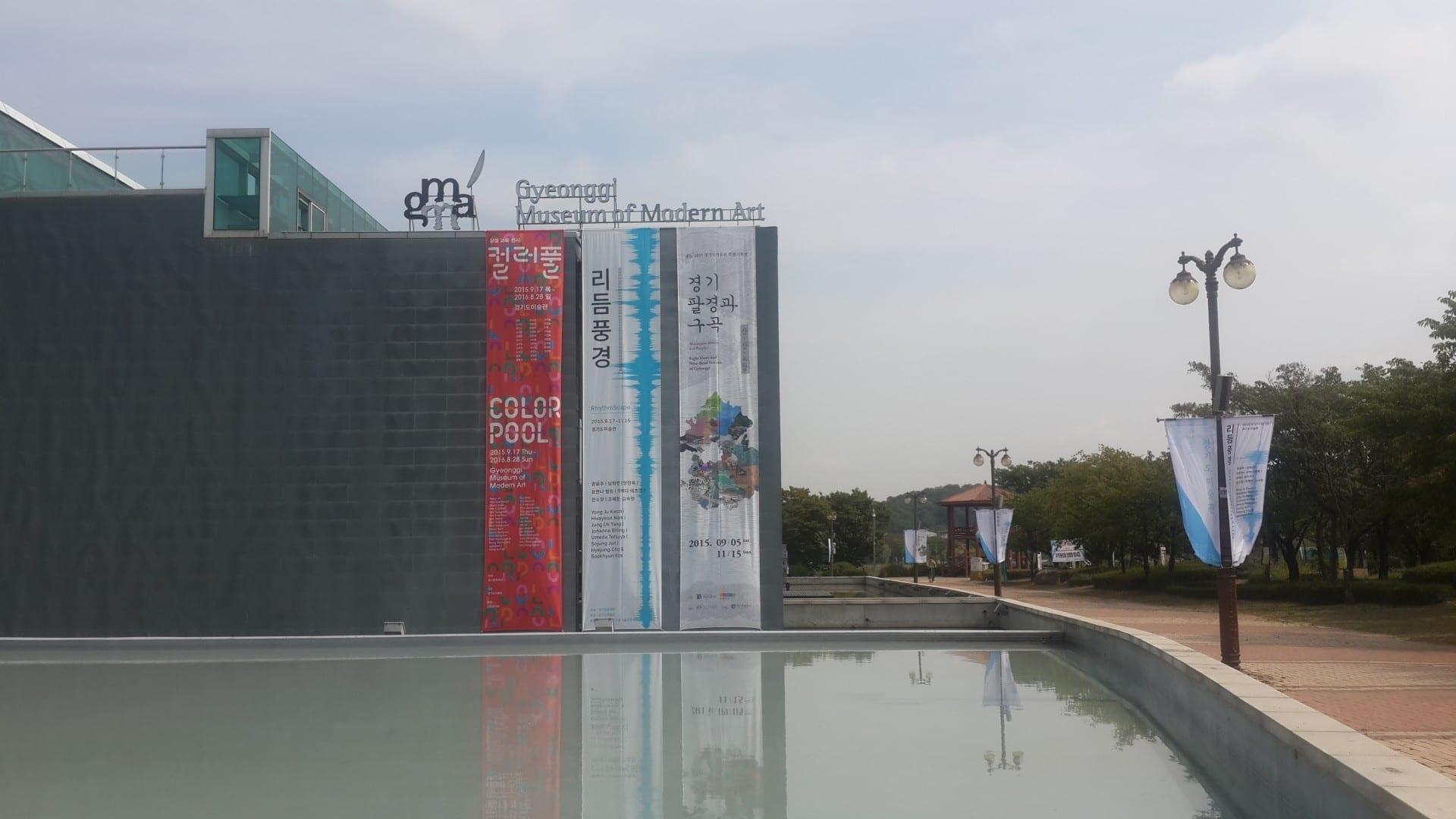 Museo de Arte Moderno de Gyeonggi Ansan Corea del Sur