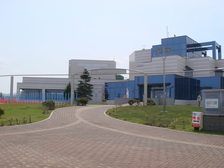 Museo de Hielo del Mar de Okhotsk Monbetsu Japón