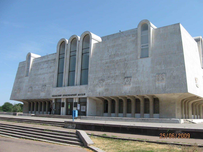 Museo de Historia Local de la Región de Cherkasy Cherkasy Ucrania