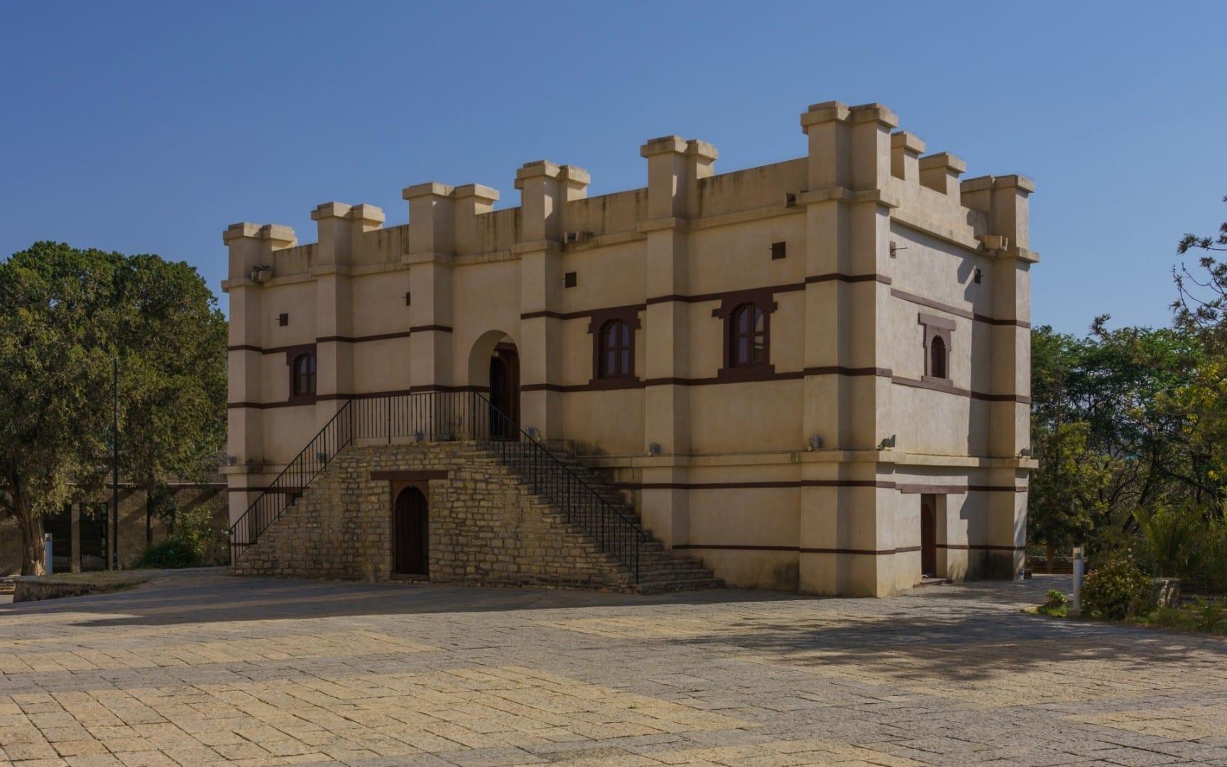 Museo Yohannes IV Mekele Etiopía