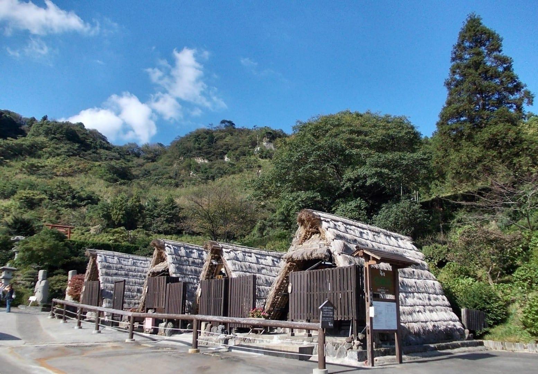 Myoban Onsen Beppu (Ōita) Japón