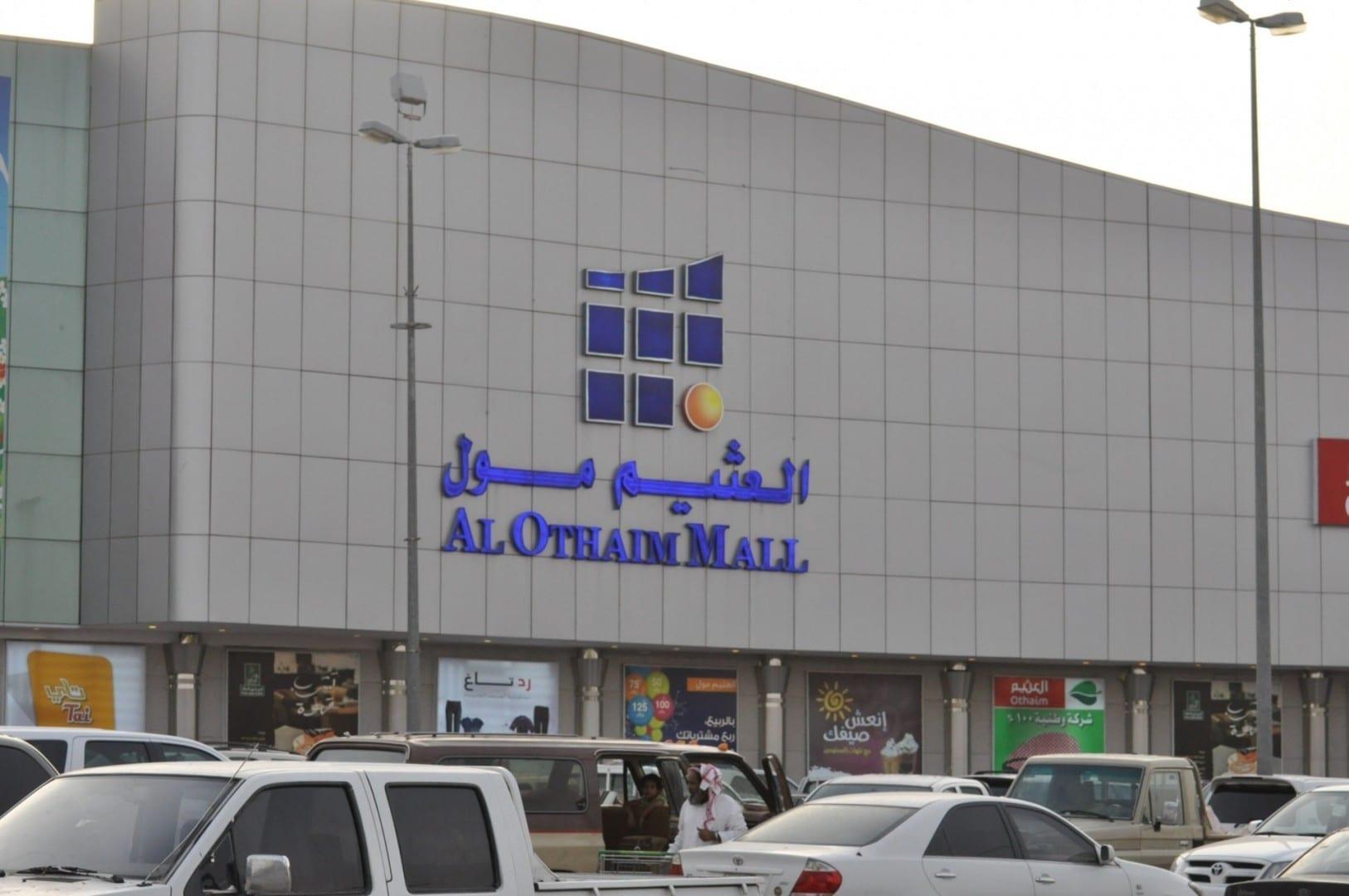 Para un tipo de comercio diferente, puedes ir a este centro comercial local Buraydah Arabia Saudí
