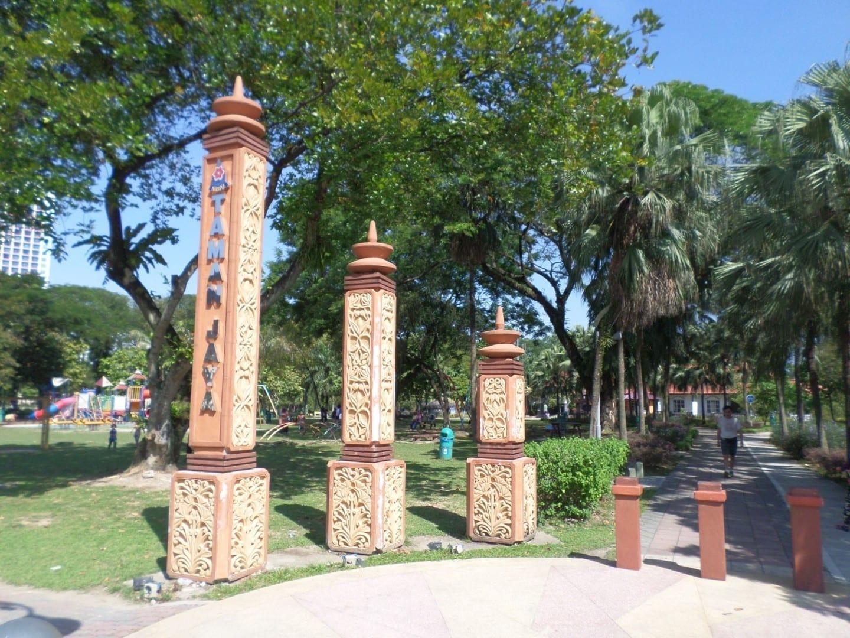 Parque Jaya Petaling Jaya Malasia