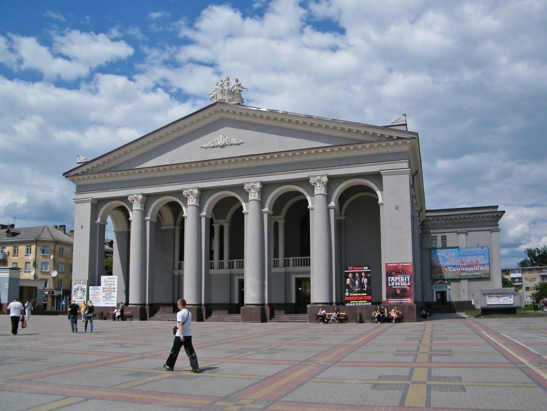 Rivne Regional Académico Teatro Musical-Dramático Rivne Ucrania