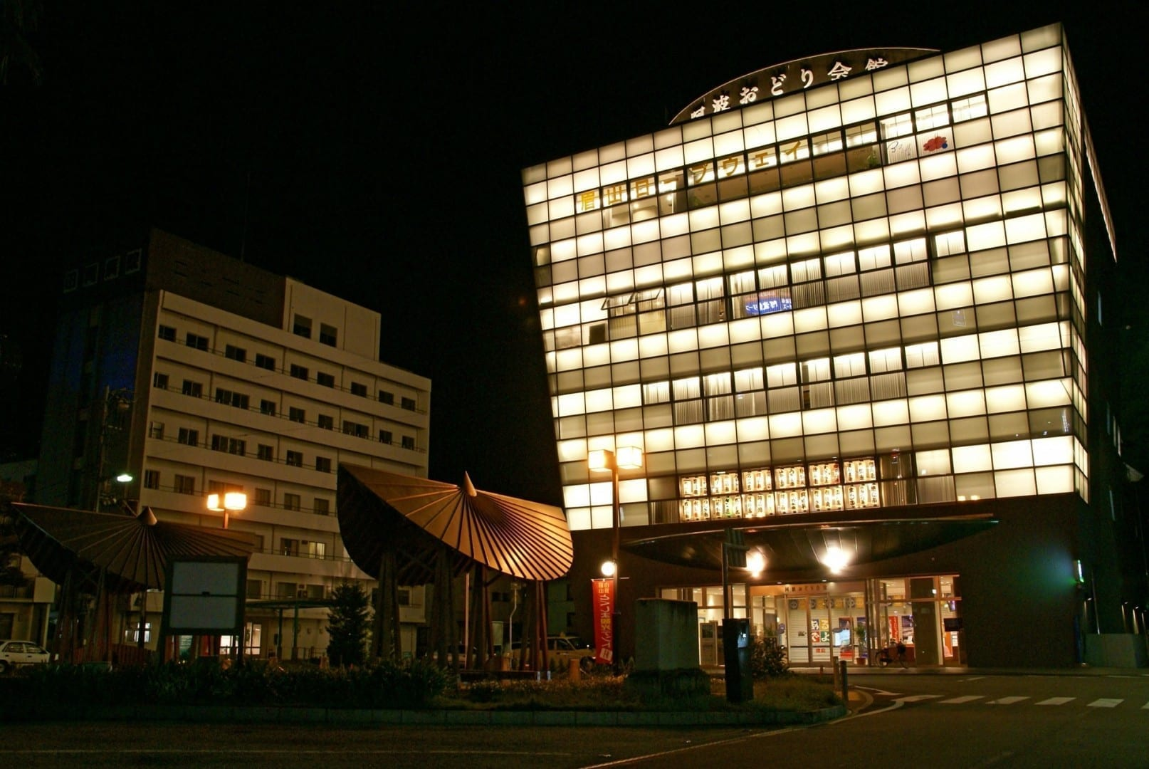 Salón Conmemorativo de la Danza Awa Tokushima Japón