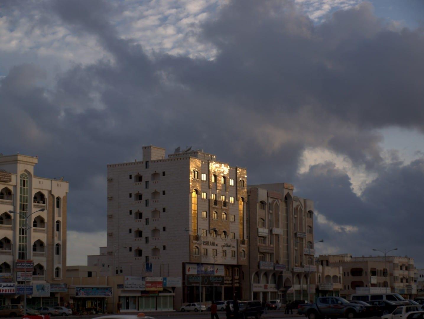 Salalah Central Salalah Omán