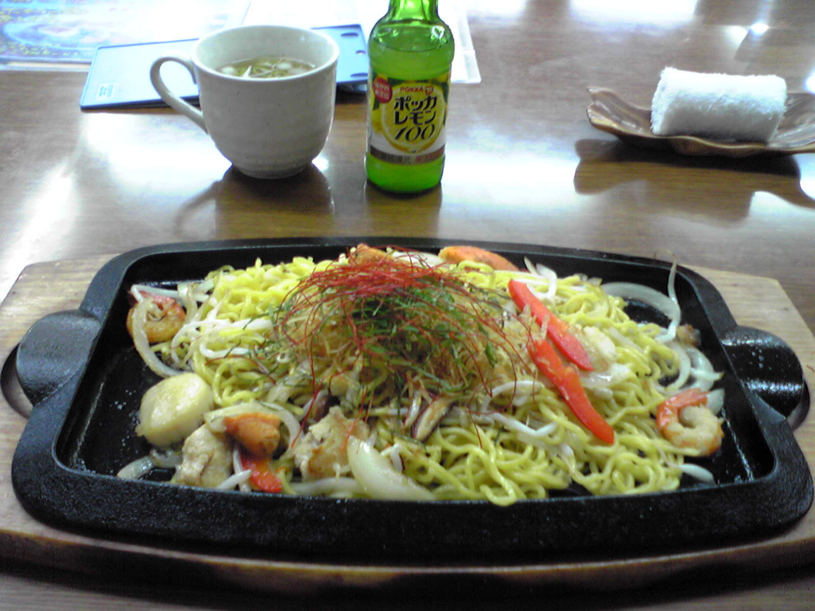 Salt Chow Mein Kitami Japón