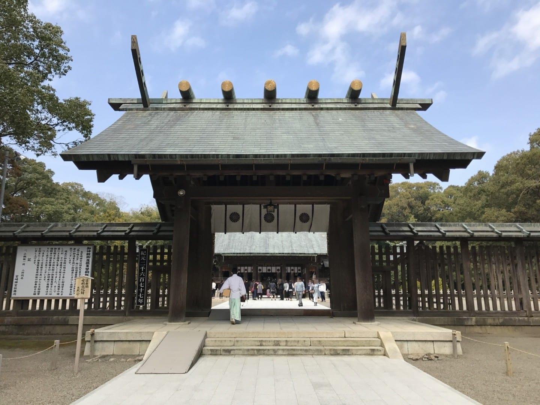 Santuario Miyazaki Miyazaki Japón