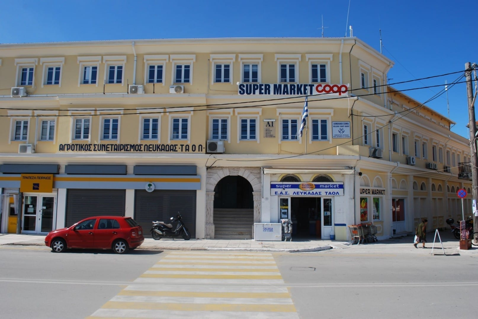 Supermercado Léucade Grecia