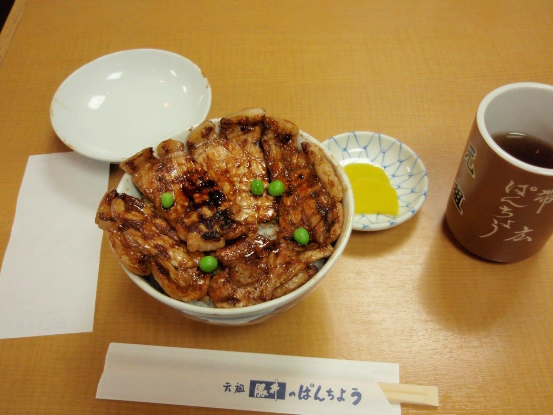 Tazón de Cerdo de Panchō Obihiro Japón