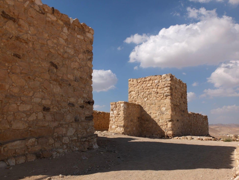Tel Arad Arad Israel