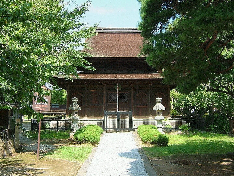 Templo Seihakuji Yamanashi Japón