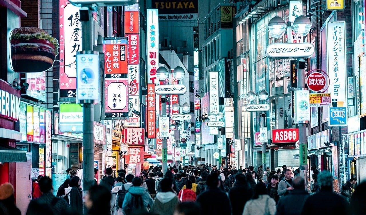 Tokio Japón Shibuya Japón