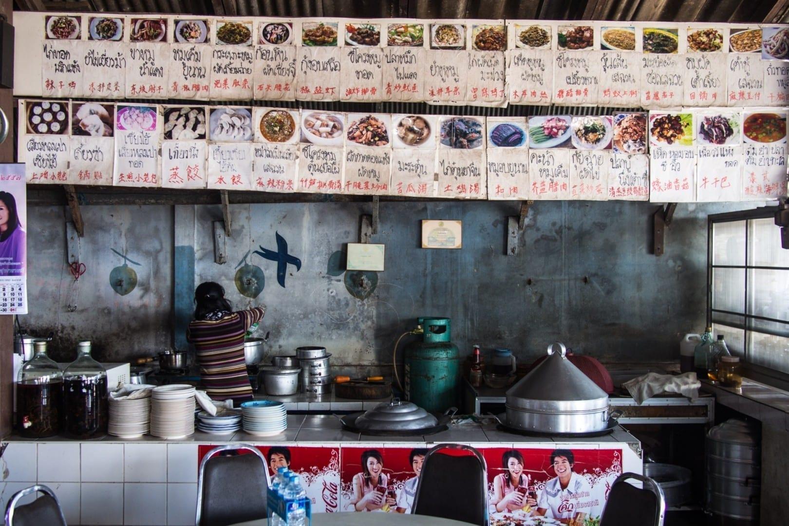 Un restaurante chino en Chiang Saen Chiang Saen Tailandia