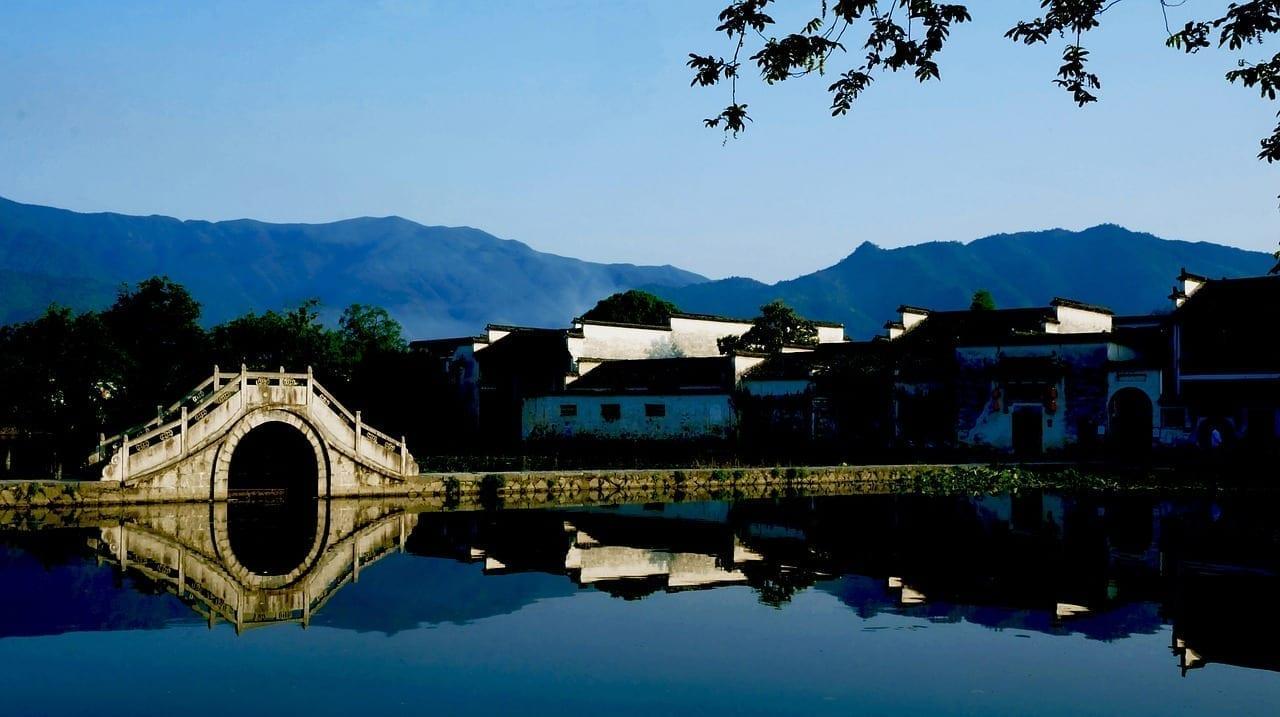 Viajes Aldea De Hongcun Huangshan China